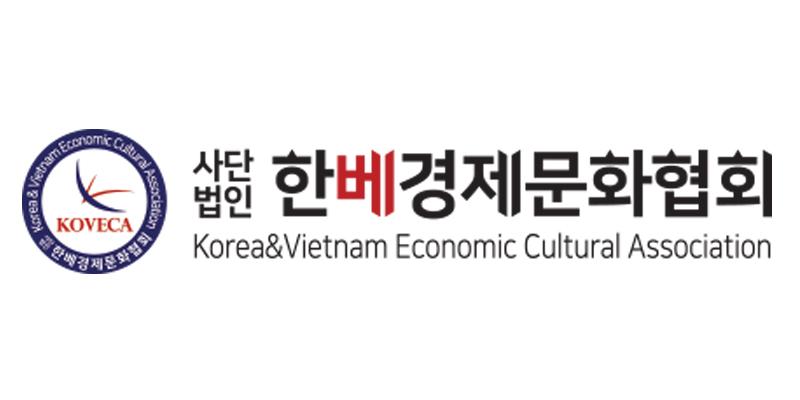 Hiệp hội Văn hóa Kinh tế Hàn - Việt