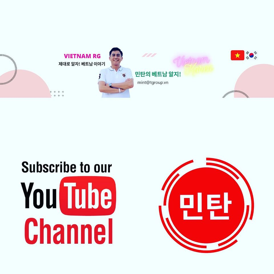 VIETNAM RG Channel